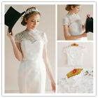 Wedding Jacket Bolero for Evening Party Bridal Dress Short Sleeve Lace Coat Prom