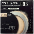 Kanebo Japan Kate long lasting powder changing BB mousse for Coverage [2016 New]