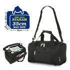 Ryanair 35x20x20cm Main Hand Luggage Baggage Small Bag Flight Bags