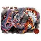 00341 bedrucktes T-Shirt mt Motiv - neu - Tiger & Dragon