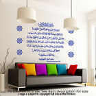 Ayatul Kursi Islamic Wall Art Stickers FREE Islamic Patterns Calligraphy Decals