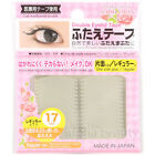 Daiso Japan Makeup Double Eyelid Adhesive Tape - Made in Japan