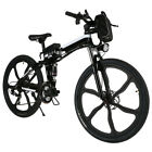 "Upgrade Design 26"" Electric Folding Mountain E-Bike Bicycle Lithium Powered 250W"