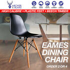 2 or 4 Retro Replica Eames DSW Dining Chair DAW Armchair Padded Fabric ABS Cafe
