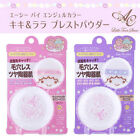 AC by AngelColor Japan x Little Twin Stars Face Pressed Powder with Lovely Puff
