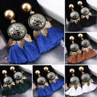 New Fashion Women's Long Tassel Lionhead Fringe Boho Earrings Dangle Bohemian