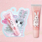 Dear Laura Japan Eternal Basic Kawaii Rabbit Lip Gloss (10g/0.3oz.) HA Collagen