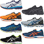 ASICS GEL KAYANO 23 MENS RUNNING SHOES (D,2E,4E) WIDTH