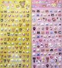 Mind Wave My House Mini Seal Puffy Sticker Sheet (Your Choice of Dog OR CAT)