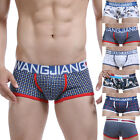 Comfy Cotton Underwear Men Men's Boxer Briefs Shorts Bulge Trunks Underpants