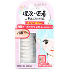 BN Japan Perfect WT Double Eyelid Adhesive Tape with Case & Applicator
