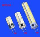 GY6.35 3W/5W/7W Dimmable bulb 80/136LED 3014/4014/5730SMD AC 110V/220V Silicone