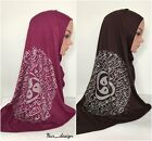 COTTON JERSEY Scarf Hijab Wrap Shawl Muslim with Arabic Calligraphy 170 x 50 cm