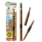 K-Palette Japan 1 Day Tattoo Lasting 3-Way Eyebrow Pencil Eyebrow Powder & Brush