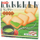 Mr Ito Japan Languly Cream Filled Cookies (12 pcs) Green Tea/Strawberry/Vanilla