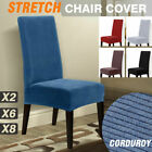 Color Choice Stretch Short Corduroy Dining Chair Cover Machine Washable Home AU