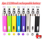 Original GS eGO II 2200mAh Battery With Scratch Code