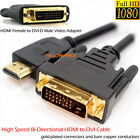 HDMI TO DVI CABLE 15FT 15-FT DVI to HDMI Cord For TV PC MONITOR COMPUTER