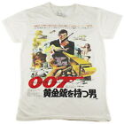 James Bond 007 The Man With The Golden Gun Poster Indie WORK #WK139 Men T-Shirt $31.69 AUD on eBay
