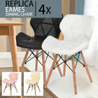 4 x Retro Replica Eames PU Leather Dining Office Cafe Lounge Padded Seat Chair