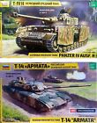 Zvezda 1/35 Tank New Plastic Model Kit 1 35