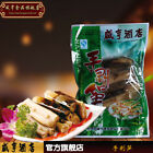 Asian Snacks【万事隆 手剥笋180g/袋】Hand stripped bamboo shoots江南美食杭州特產Hangzhou specialty