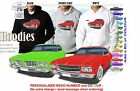 71-74 HQ LS MONARO COUPE HOODIE ILLUSTRATED CLASSIC RETRO MUSCLE SPORTS CAR