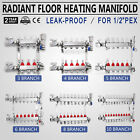 UNDERFLOOR HEATING 3-10 MANIFOLD  PIPES CONECTORS SIZE 15MM