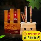 Chinese Herb              TRT                          Pure Moxa Rolls for Mild Moxibustion