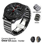 USA KR-NET Deluxe Ceramic Watch Band Strap Gift Set for Samsung Gear S3 Frontier