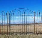 """42"""" Tall Metal 4' Wide Wrought Iron Gate"""
