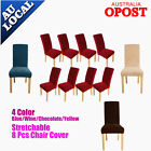 8x Stretch Chair Cover Seat Covers Spandex Lycra Washable Banquet Wedding Party