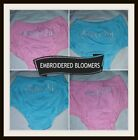 New ADULT Embroidered Cotton Diaper Cover Bloomers Panties anonymous listing