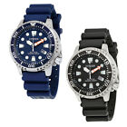Citizen Promaster Professional Diver Mens Watch - Choose color image