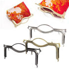 27cm Retro Handbag Purse Tote Bag Kiss Clasp Lock Handle Metal Frame Sewing DIY