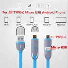 3FT Micro USB&Type C 2 in 1 TPE Fast Charger Data Sync Cable For Samsung S8/Plus