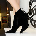 Black Suede And PU Stiletto High Heels Point Toe Solid Women Lace Up Rivet Boots