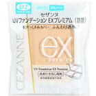 CEZANNE Japan UV Powdery Foundation EX Premium (10g/0.3oz.) SPF31 PA+++ Refill