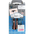 MSH Labo Japan Love Liner Liquid Eyeliner Duo (2 x Rich Black)