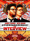 The Interview (DVD, 2015, Includes Digital Copy UltraViolet) New