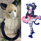 Anime Show By Rock  Fur Cyan Cat Tail Cat Ears Hair Band Cosplay Party Props