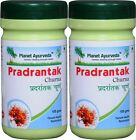 Pradrantak Churna Powder for Female Health - 100g jars- Planet Ayurveda (in USA) $87.9 USD on eBay