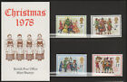GB Christmas Presentation Packs 1970's to 1990's select the ones you want....