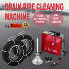 20-150mm Ø Pipe Drain Cleaner Machine Cleaning Portable Electric Flexible