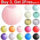 "8""-30"" Round Paper Lanterns Lamp Shade Wedding Party Hanging Decoration UK Stock"