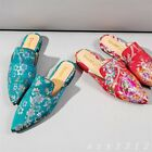 Y Womens Pointy Toe Mule Slipper Sandal Shoe Embroidery Silk Stylish Floral Pump