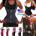 Sports Body Shaper Underbust Corsets Shapewear Fat Burn Girdle Cami Sweat Sauna