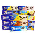 97g Oreo 2 FRUIT FLAVORS MIXED Biscuits Cookies Snack Food Mango亿滋奥利奥果味双拼夹心饼干 点心