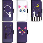 Sailor Moon Crystal Sailor Animated Phone Wallet Flip Case Cover for Samsung