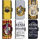 PIN-1 Movie Harry Potter Series B Phone Wallet Flip Case Cover for Samsung